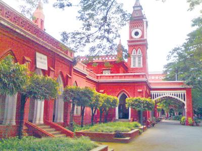 Bangalore University (Inde)